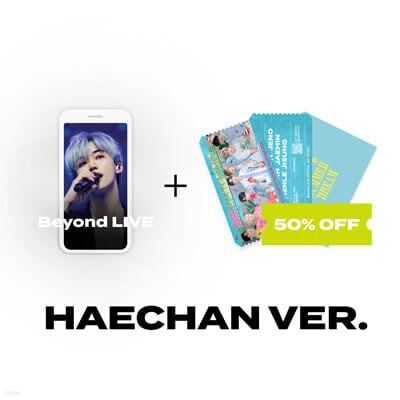 [HAECHAN] Beyond LIVE 관람권 + SPECIAL AR TICKET SET Beyond LIVE - NCT DREAM ONLINE FANMEETING 'HOT! SUMMER DREAM'