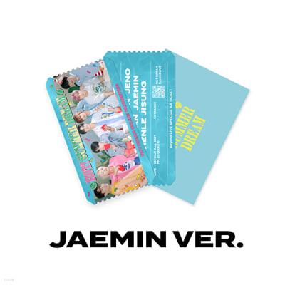 [JAEMIN] SPECIAL AR TICKET SET Beyond LIVE - NCT DREAM ONLINE FANMEETING 'HOT! SUMMER DREAM'