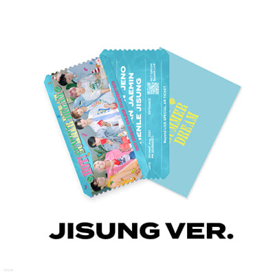 [JISUNG] SPECIAL AR TICKET SET Beyond LIVE - NCT DREAM ONLINE FANMEETING 'HOT! SUMMER DREAM'