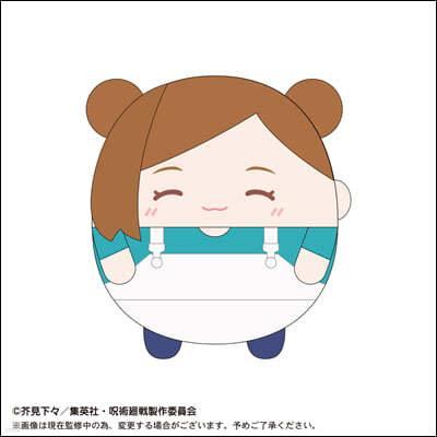 (예약도서) JJ-38 呪術廻戰 ふわコロりんBIG3 C 釘崎野薔薇