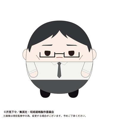 (예약도서) JJ-37 呪術廻戰 ふわコロりん Msize3 F 伊地知潔高
