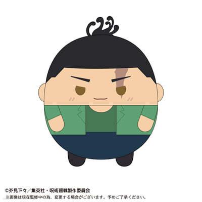 (예약도서) JJ-37 呪術廻戰 ふわコロりん Msize3 H 東堂葵
