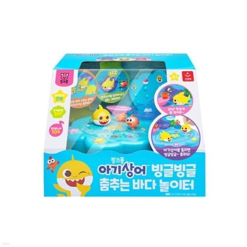 [오로라월드]핑크퐁/아기상어빙글빙글춤추는바다놀이터
