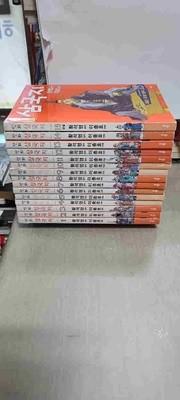 만화삼국지(황석영 정역.이출호 만화)15권세트
