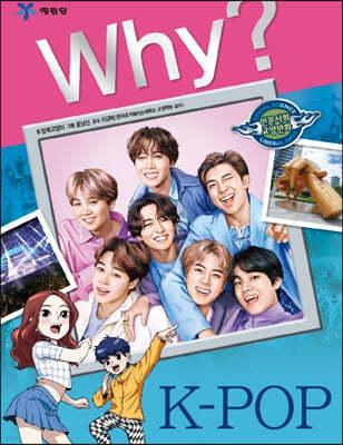 Why? 와이 K-POP