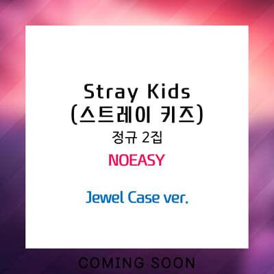 스트레이 키즈 (Stray Kids) 2집 - NOEASY [Jewel Case ver.] [8종 중 랜덤 발송]