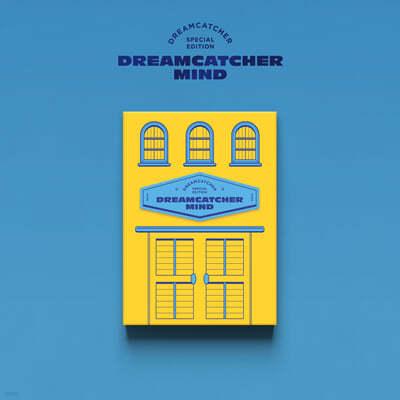 드림캐쳐 (Dreamcatcher) - DREAMCATCHER SPECIAL EDITION [DREAMCATCHER MIND ver.]