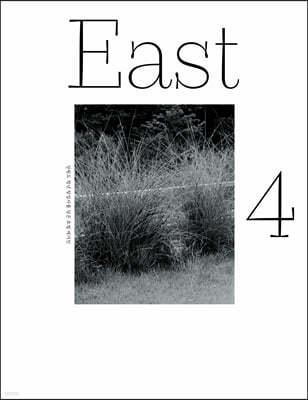 이스트 East : Vol.4 [2021]