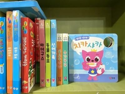 삼성) 핑크퐁 사운드북 /핑크퐁,어깨동무 포함