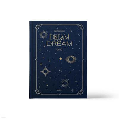 엔시티 드림 (NCT DREAM) - NCT DREAM PHOTO BOOK [DREAM A DREAM ver.2] [MARK]