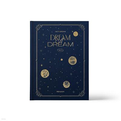 엔시티 드림 (NCT DREAM) - NCT DREAM PHOTO BOOK [DREAM A DREAM ver.2] [RENJUN]