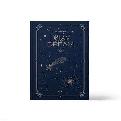 엔시티 드림 (NCT DREAM) - NCT DREAM PHOTO BOOK [DREAM A DREAM ver.2] [JENO]