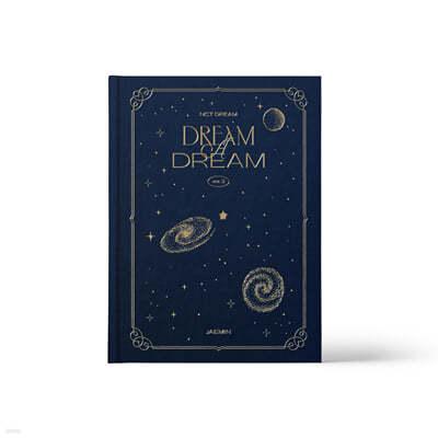엔시티 드림 (NCT DREAM) - NCT DREAM PHOTO BOOK [DREAM A DREAM ver.2] [JAEMIN]