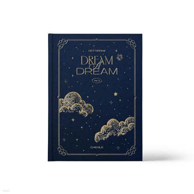 엔시티 드림 (NCT DREAM) - NCT DREAM PHOTO BOOK [DREAM A DREAM ver.2] [CHENLE]