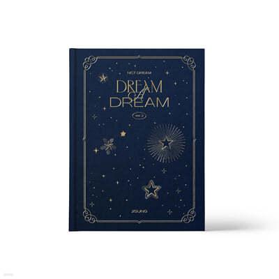 엔시티 드림 (NCT DREAM) - NCT DREAM PHOTO BOOK [DREAM A DREAM ver.2] [JISUNG]