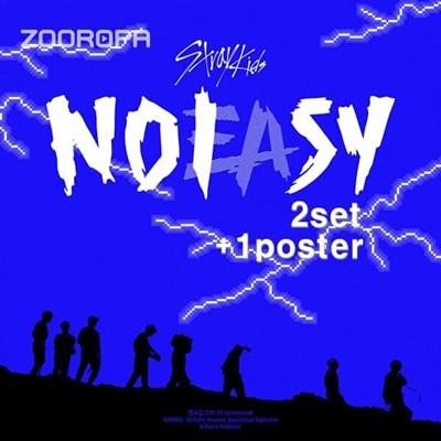 [미개봉/2종세트/1포스터] 스트레이 키즈 Stray Kids 정규 2집 NOEASY 일반반