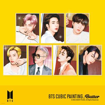 방탄소년단 (BTS) - DIY 큐빅 페인팅 Butter [SUGA]