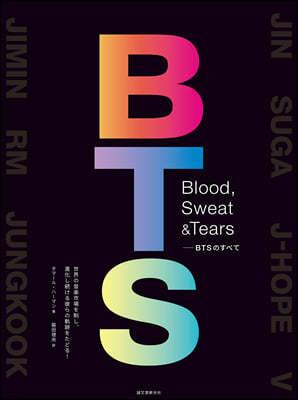 Blood, Sweat & Tears-BTSのすべて