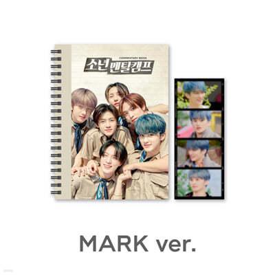 엔시티 드림 (NCT DREAM) - NCT DREAM '소년멘탈캠프' 코멘터리북+필름SET [MARK]