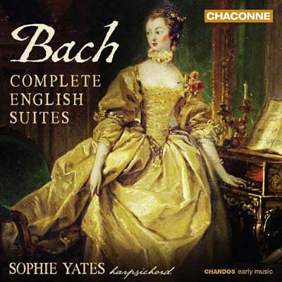 Sophie Yates 바흐: 영국 모음곡 전곡 (J.S.Bach: Complete English Suites BWV806-811)