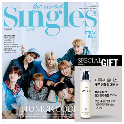 Singles 싱글즈 A형 (월간) : 10월 [2021]