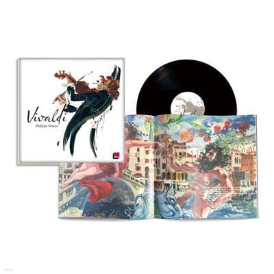I Musici 비발디: 사계 - 이 무지치 (Vivaldi: Les Quatre Saisons) [LP]