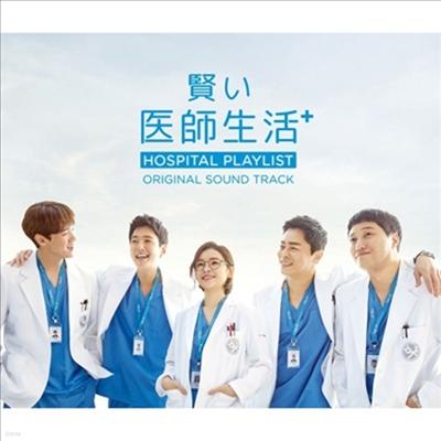 O.S.T. - 賢い醫師生活 (슬기로운 의사생활) (2CD+1DVD)