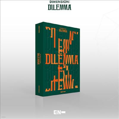 엔하이픈 (Enhypen) - Dimension : Dilemma (Odysseus Version)(CD)