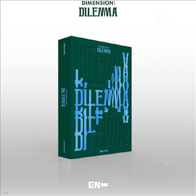 엔하이픈 (Enhypen) - Dimension : Dilemma (Charybdis Version)(CD)