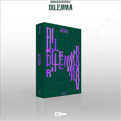 엔하이픈 (Enhypen) - Dimension : Dilemma (Scylla Version)(CD)