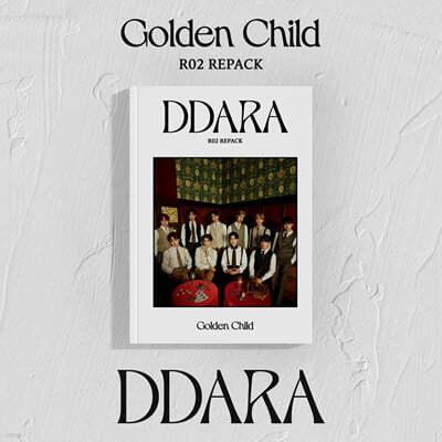 골든차일드 (Golden Child) 2집 리패키지 - DDARA [A ver.]