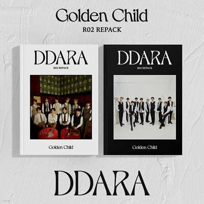 골든차일드 (Golden Child) 2집 리패키지 - DDARA [SET]