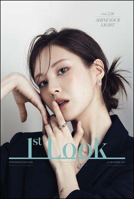 퍼스트룩(1st Look) 2021년 09월호 226호