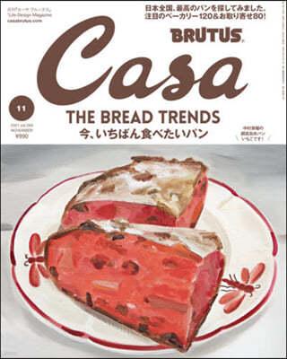 Casa BRUTUS(カ-サブル-タス 2021年11月號