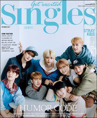 Singles 싱글즈 C형 (월간) : 10월 [2021]