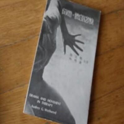 무용 연극요법 1980년발행