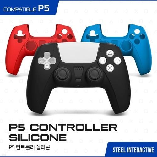 PS5 플스5 듀얼센스 실리콘 커버 / 게임 패드 커버