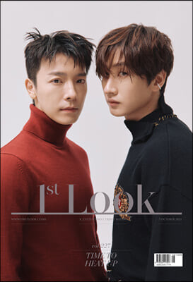 1st LOOK 퍼스트룩 (격주간) : 227호 [2021년]