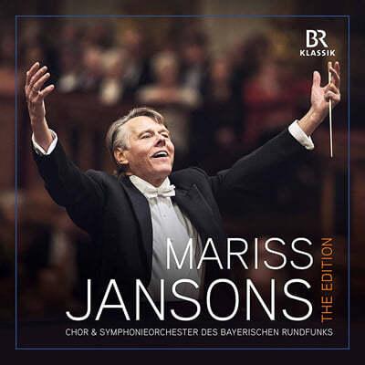 마리스 얀손스 / 바이에른 방송교향악단 BR-KLASSIK 레이블 박스 세트 (Mariss Jansons - The Edition)