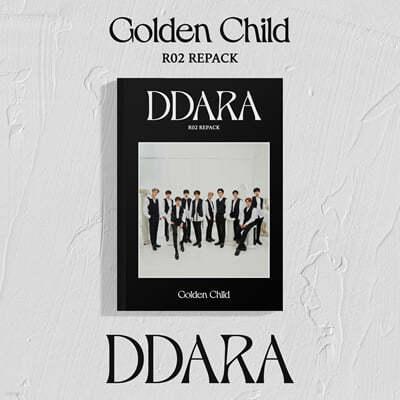 골든차일드 (Golden Child) 2집 리패키지 - DDARA [B ver.]
