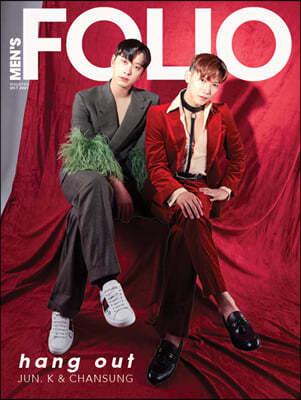 MEN'S FOLIO (월간) : 2021년 10월 : 2PM JUN.K & 찬성 커버