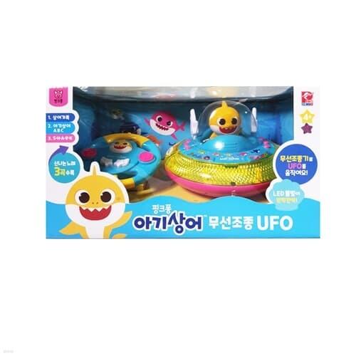 [피노키오]핑크퐁/아기상어무선조종UFO
