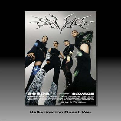 [지젤 응모상품] 에스파 (aespa) - 미니앨범 1집 : Savage [Hallucination Quest ver.]