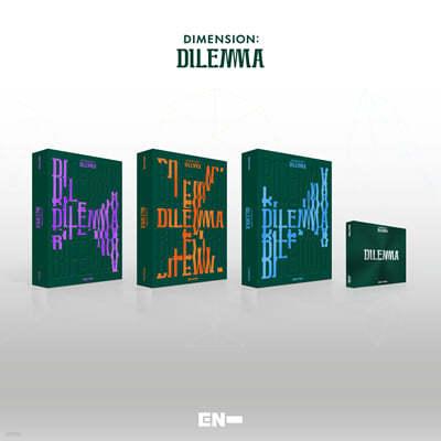 ENHYPEN 1집 - DIMENSION : DILEMMA [4종 SET]