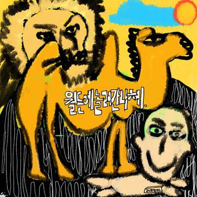 [USB] 홍서범 - 홍서범 데뷔 40주년 기념 베스트 앨범 USB