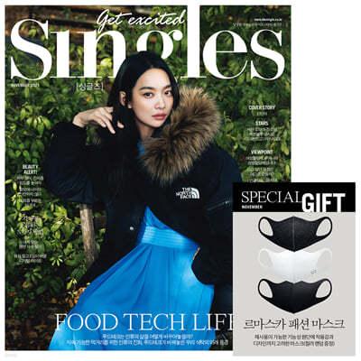 Singles 싱글즈 B형 (월간) : 11월 [2021]