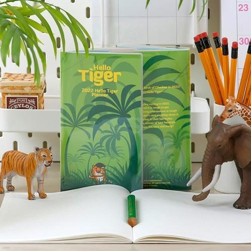 2022 Hello Tiger Planner