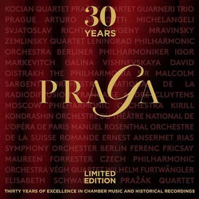 Praga Digital 레이블 30주년 기념 박스 세트 (30 Years PRAGA)