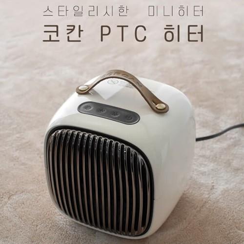 코칸 코지 PTC 세라믹 미니 레트로 히터 색상택1
