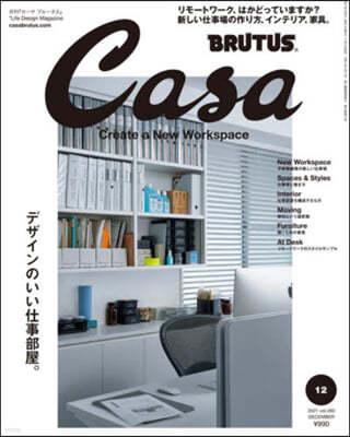 (예약도서) Casa BRUTUS(カ-サブル-タス 2021年12月號